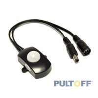 TR-109 5A BLACK PIR, SENSOR SWITCH
