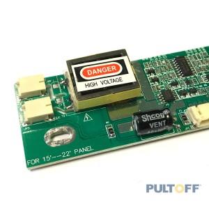 ZX-0408 12V voor CCFL Lamp135x40x13mm