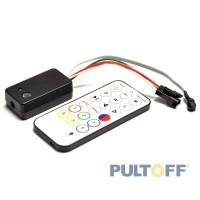 SPI, Muziek controller 200 pixel,lan, R/C, 5-12 Volt